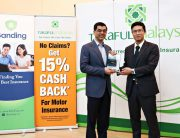 Motor Insurance Award